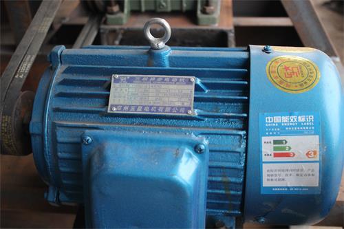 真石漆搅拌机电机