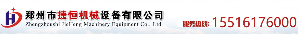 捷恒机械logo