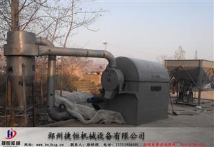 石榴砂烘干机
