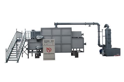 污泥炭化机